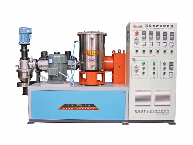 PP PE film recycling & granulating machine